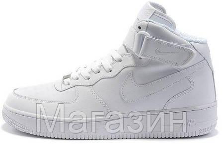 3fec0546 Зимние кроссовки Nike Air Force High Winter White С МЕХОМ высокие зимние  Найк Аир Форс белые