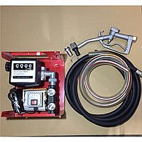 Насос топливоперекачивающий помповый для перекачки топлива со счетчиком и пистолетом DK8020-220V