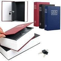 Книжка сейф на ключе 180х115х55 мм   код: 10.00808