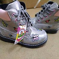 Демисезонные ботинки для девочек 29 и 30р