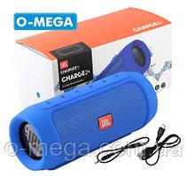 Беспроводная, портативная Bluetooth стерео колонка JBL CHARGE 2+, c функцией PowerBank, радио, speakerphone