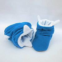 Тапочки «Коты» голубо белые, фото 1