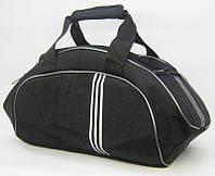 Женская сумка для фитнеса черная
