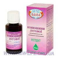 Клевера лугового экстракт, 30 мл - при упадке сил, анемии, атеросклерозе, бронхите, бронхиальной астме