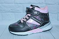 Демисезонные ботинки на девочку тм BI&KI, р. 29,30