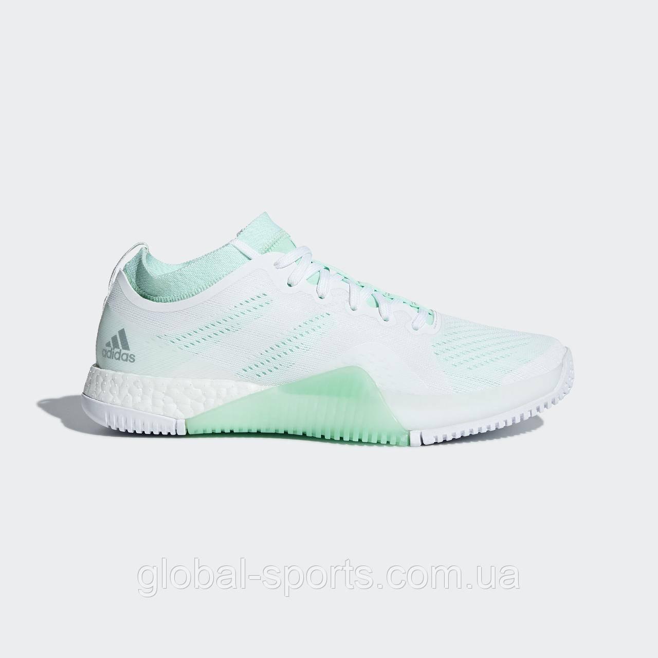 Женские кроссовки Adidas CrazyTrain Elite W(Артикул:AC8252)