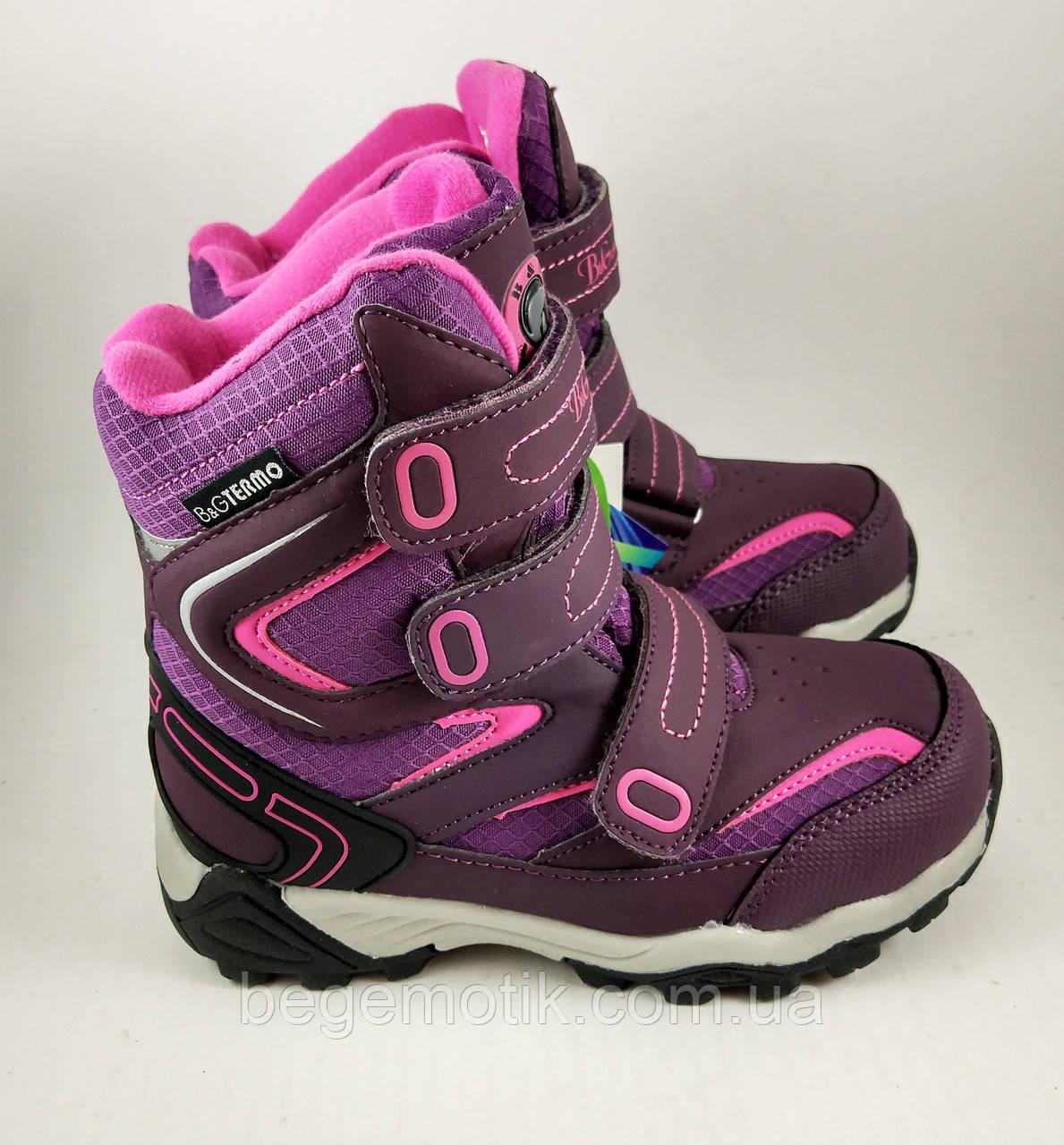 c1cce8e450c059 Термоботинки B&G-Termo для девочек, зимняя обувь детская, фиолтовые -  Бегемотик - детские