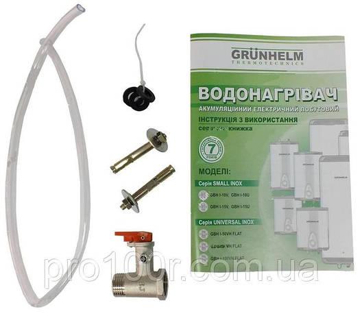 Бойлер 15 л Grunhelm GBH I-15U, фото 2