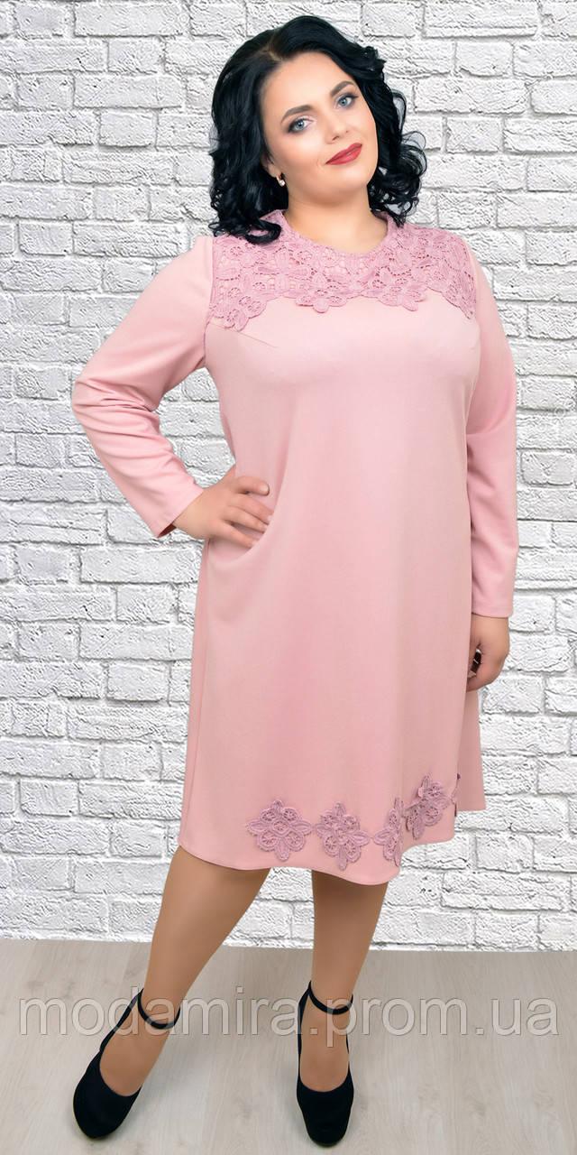 affc7d6f1eeb05c Стильное красивое платье , цвет пудра р- 52, 54, 56,58., цена 500 ...