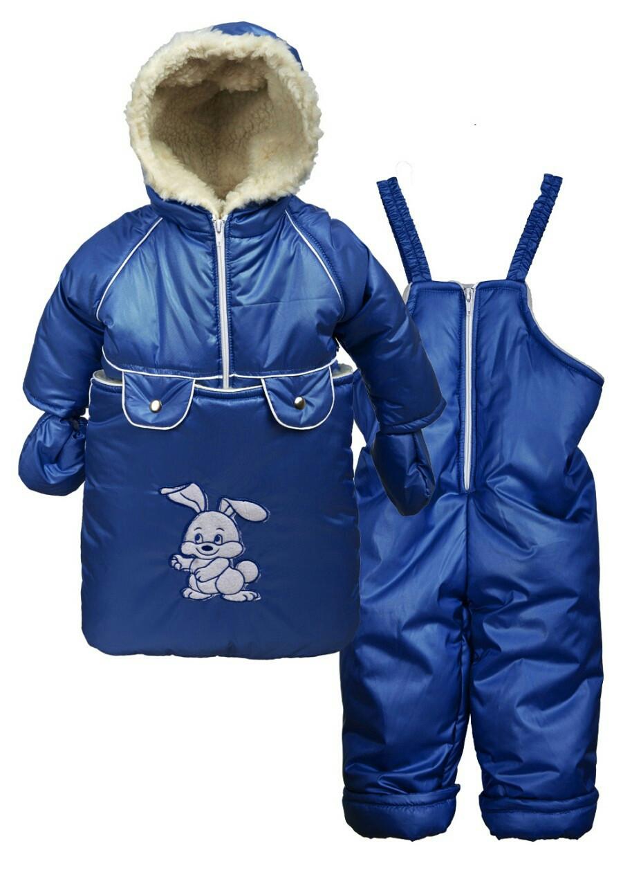 Зимний комбинезон тройка на овчине для новорожденных мальчиков и девочек