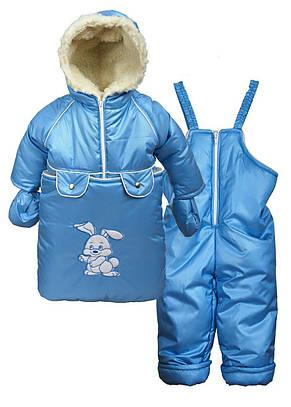 Зимний комбинезон тройка на овчине для новорожденных мальчиков и девочек, фото 2