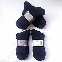 Носки мужские х/б махровая стопа House, Финляндия-Турция, размер 39-42, чёрные