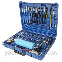 Комплект для очистки инжекторов  JTC (4325) JW0094