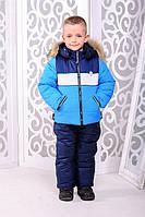 Зимний комбинезон +куртка на  Мальчика  комплект Ральф  (натуральная опушка), фото 1