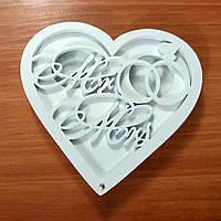 Подставка для обручальных колец в виде сердца