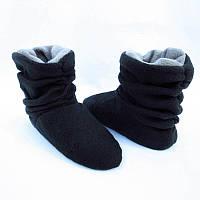 Тапочки ботинки черно серые