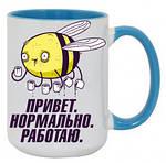 Чашка с Вашим дизайном Tank цветная внутри и ручка, фото 9