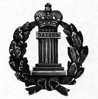 Адвокат Харьков, юридические консультации, помощь