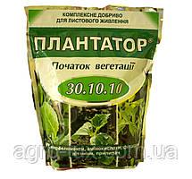 Удобрение Плантатор 30.10.10 Начало вегетации (1кг)