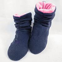 Тапочки ботинки сине розовые
