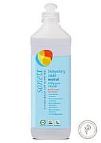 Органическое средство Sonett для мытья посуды концентрат 500 мл