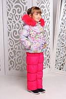 Зимний комбинезон +куртка на Девочку (натуральная опушка), фото 1