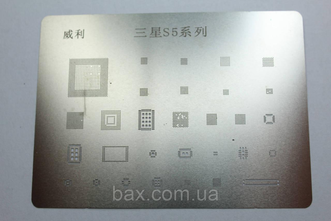 BGA трафарет Samsung S5 G900h