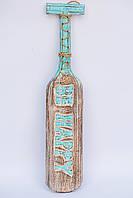 Весло декоративное деревянное длина 60 см