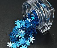 Декор для ногтей Снежинки, голубые, фото 1