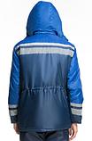 Куртка утепленная рабочего синего цвета КАРПАТЫ, фото 2