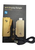 TS-02 Full HD 1080P EZCast Miracast Wi-Fi дисплей ключ w / Dlna / Miracast / AirPlay - Золотий, фото 2