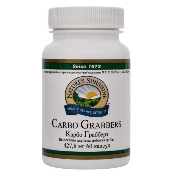 Средство для похудения Карбо Гребберз .Снижает чувство голода и блокирует  усвоение углеводов на 50% .90 к