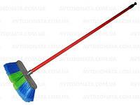 Щетка для мытья машины 20люкс (8 рядов)с ручкой 100см
