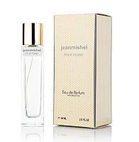 60 мл Мини-парфюм Jeanmishel Love Pour Femme (Ж) Высокие (В горошек) 53