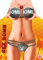 Фартук прикольный женский Sex бомба, Прикольные фартуки