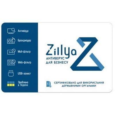 Антивирус Zillya! Антивирус для бизнеса 2 ПК 3 года новая эл. лицензия (ZAB-3y-2pc)