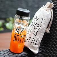 БУТЫЛКА MY BOTTLE + чехол, ПЛЯШКА MY BOTTLE + чохол, Бутылочки для воды