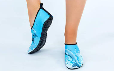Обувь Skin Shoes детская Дельфин голубая PL-6963-BL