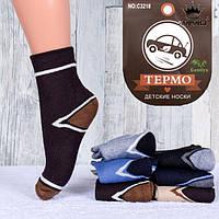 Детские махровые носочки на мальчика Корона С3218 26-31, фото 1