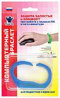 """Компьютерный браслет """"Защита запястья"""" для подростков и взрослых (зеленый и розовый в наличии), фото 1"""