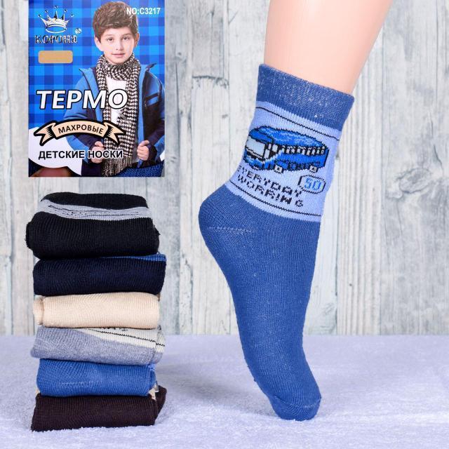 Детские махровые носочки на мальчика Корона С3217 21-26