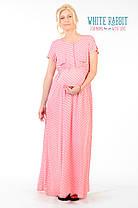 Платье Candy, для беременных и кормящих (пудра)