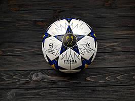 Мяч Adidas UCL 2018