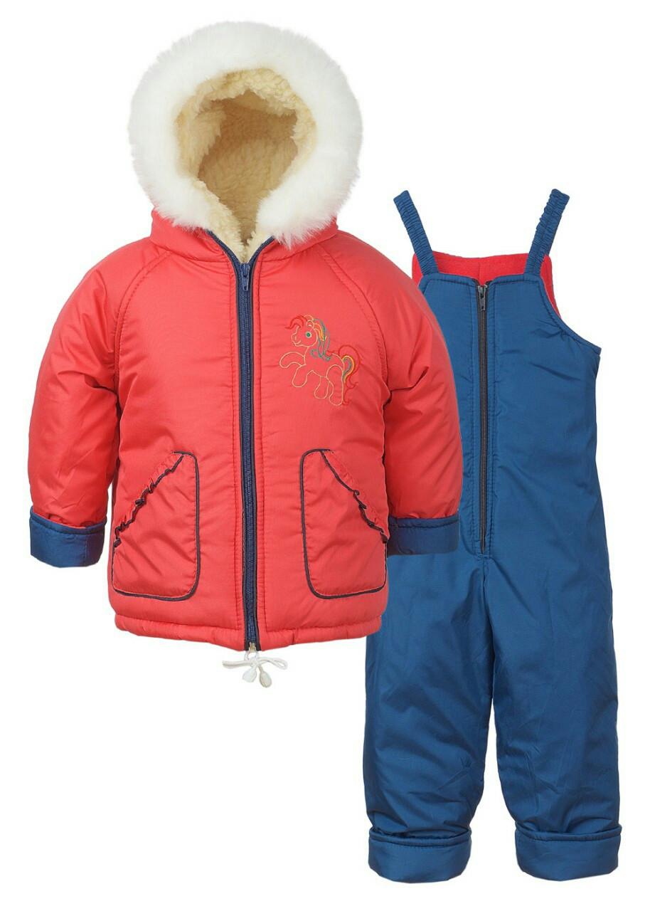 Утепленный красивый детский зимний комбинезон унисекс