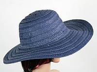 Соломенная шляпа Тисаж 42 см синяя, Соломенные шляпы