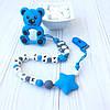 Медвежонок, именной силиконовый грызунок, фото 2