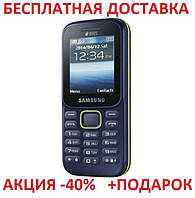 Кнопочный мобильный телефон Samsung SM-B310E Original size 2 sim карты, 800 Mah, FM радио, MP3 сотов