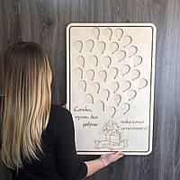 Большая деревянная открытка для пожеланий c индивидуальной гравировкой под заказ, фото 1