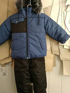 Дитячий зимовий на овчині теплий комбінезон на хлопчика, фото 2