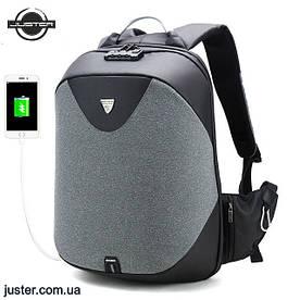 Городской рюкзак Arctic Hunter с защитой от краж Original Grey (B00208) для ноутбука 15.6